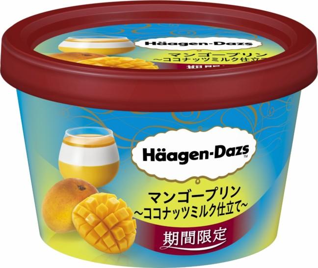ハーゲンダッツ ミニカップ マンゴープリン~ココナッツミルク仕立て~(期間限定)