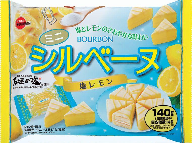 ブルボン 140gミニシルベーヌ塩レモン