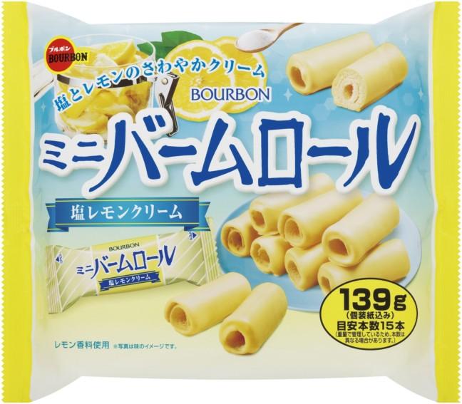 ブルボン 139gミニバームロール塩レモンクリーム