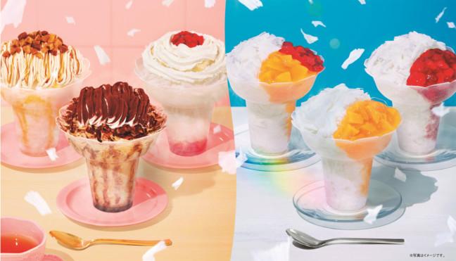 """""""わた雪""""のようなふわふわかき氷♪ミスドの『コットンスノーキャンディ』が、今年はケーキを再現したメニューも登場☆"""