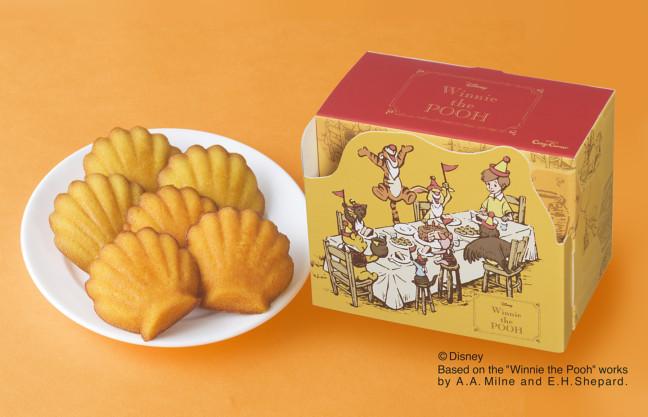 銀座コージーコーナー <くまのプーさん>マドレーヌ(2種6個入)