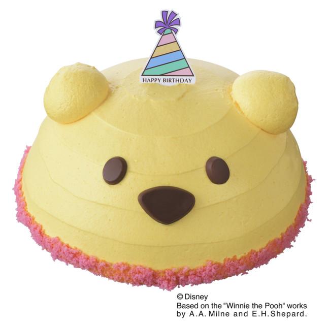 銀座コージーコーナー <くまのプーさん>デコレーションケーキ