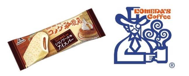 """コンビニで楽しむコメダ珈琲店""""シロノワール""""の美味しさ♡サクサク食感も甘~いシロップの味わいも再現したひんやりアイスクリーム♪"""