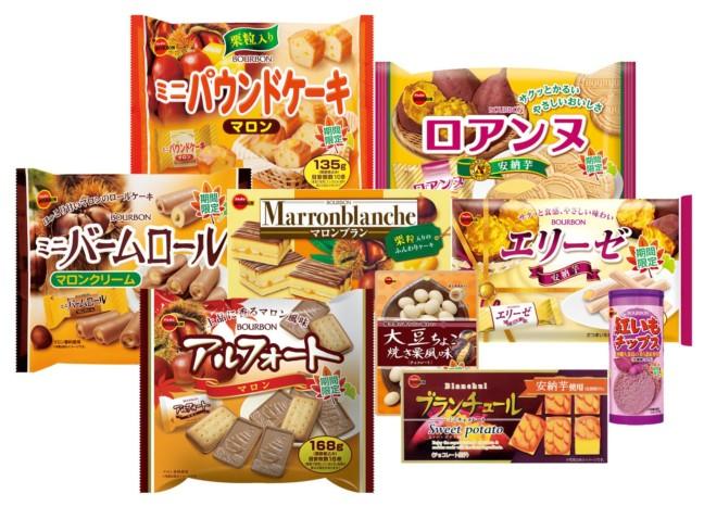 いも&栗のお菓子で秋を先取り☆優しい甘さが癒し系なお菓子が集まったブルボンの「いも・栗スイーツフェア」