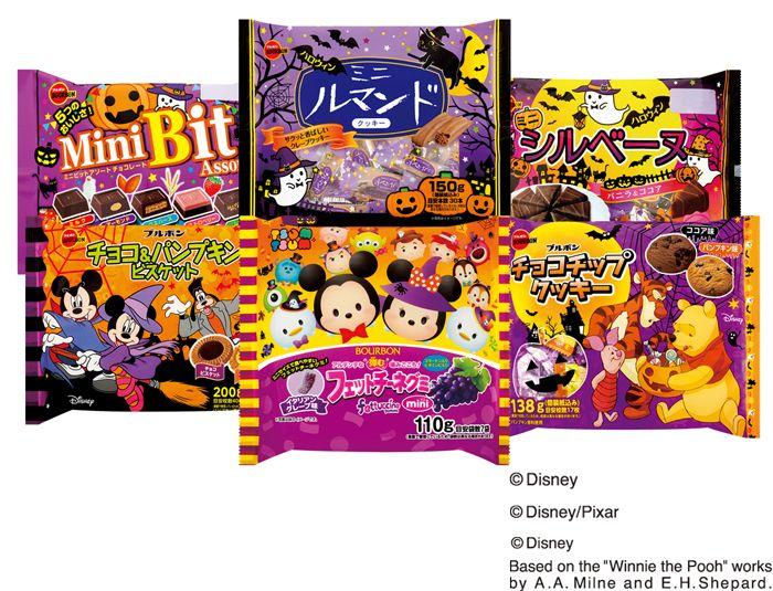 お菓子は早くもハロウィンシーズン突入☆ディズニーキャラクターも盛り上げるブルボンの限定デザインお菓子が可愛い♡