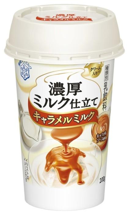 ミルク好きなあなたへ♡雪印メグミルクがお届けする「濃厚ミルク仕立て」シリーズにキャラメルの味わいが楽しめる新フレーバー登場♪