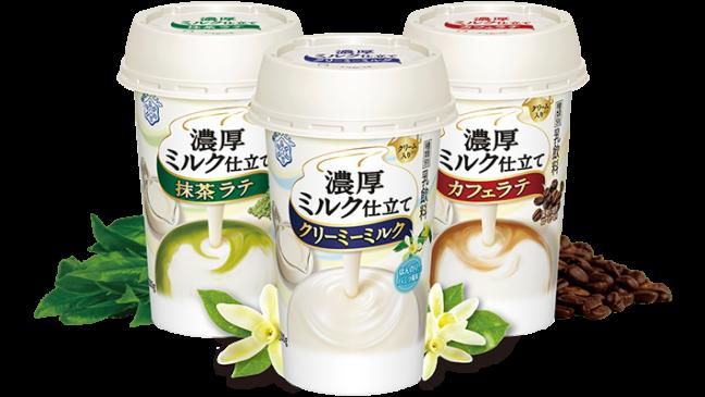 雪印メグミルク 濃厚ミルク仕立てシリーズ