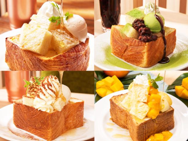 年に1度!高級デニッシュ食パンのハニートーストが半額で楽しめる♪「MIYABI」のハニートースト記念日☆