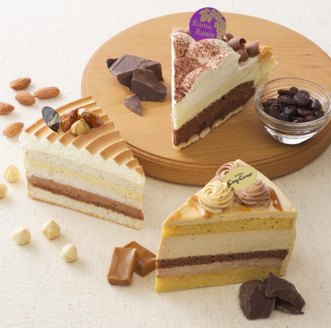秋を楽しむブラウンカラースイーツ☆キャラメルとショコラを合わせたコク深い味わい楽しめるケーキやラムレーズンのパイなど大人の味わい集まりました♡