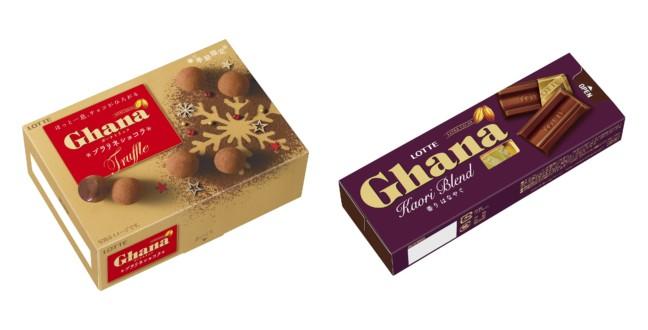 毎日頑張るあなたへ、秋の癒しチョコレート♡ガーナから季節の味わい楽しめる新商品登場!お仕事のお供お菓子にも最適です♪
