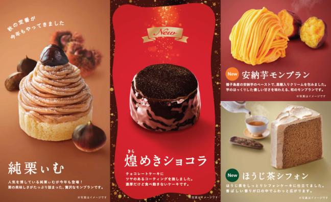 コメダ珈琲店のこっくり甘い秋スイーツ♡栗にショコラに安納芋♪季節を彩るスイーツでコーヒーが一層美味しくなる!