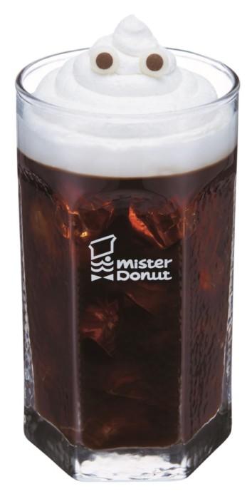 ミスタードーナツ『ミスドミイラdeハロウィーン』 紅茶スティックミイラの#目立つ名前募集中ドーナツ