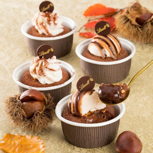 """チョコレートブランド「リンツ」が作る冬の定番デザート""""フォンダンショコラ""""♡秋の味覚で楽しむ新作「マロン」もほっこり温まる美味しさ♪"""