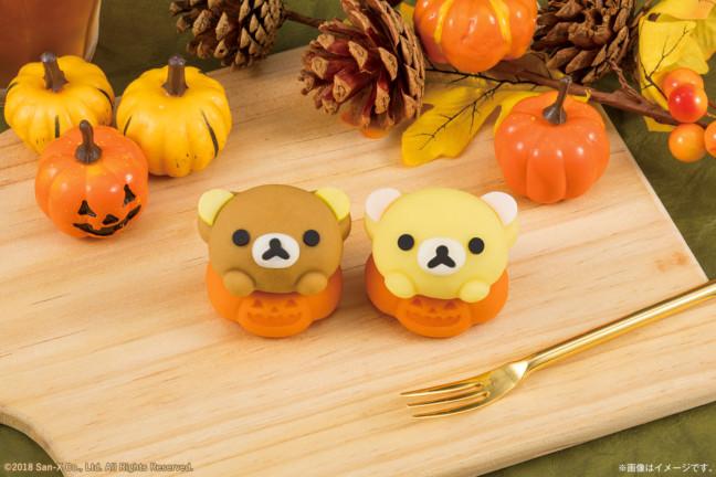 和菓子で仮装したキュートなリラックマをご覧あれ!見た目も味わいも季節感溢れる、食べられるマスコット『食べマス』