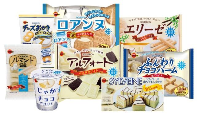 """ホワイトなブルボンのお菓子で冬を楽しもう♪人気お菓子が雪の季節のイメージになって大集合!ブルボン""""ホワイトフェア"""""""