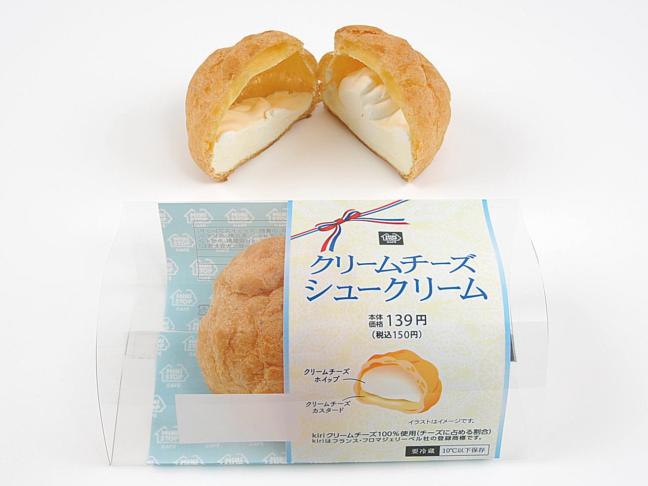 kiri(R)クリームチーズの濃厚でクリーミーな味わい堪能できるコンビニスイーツ☆ミニストップで3週間限定の美味しさです!