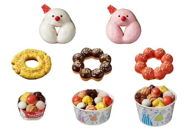 ふわふわな雪だるまに「ポン・デ・リング」のリースもキュート☆ミスドの『クリスマス限定ドーナツ』はクリスマスの楽しさ溢れてる♪