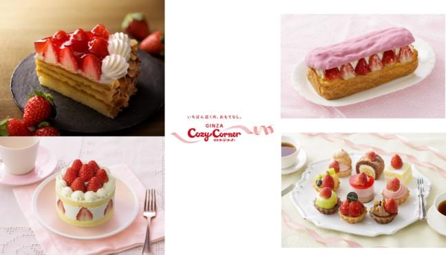 苺が旬の時期だけ登場する人気の「ナポレオンパイ」も♪コージーコーナーは苺スイーツがいっぱい楽しめちゃいます!