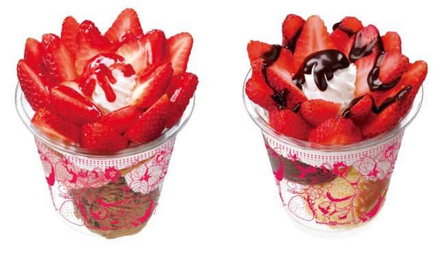 苺がいっぱいのサーティワン☆苺好きにはたまらない♡真っ赤な苺がたっぷりのったサンデーを楽しんじゃおう♪