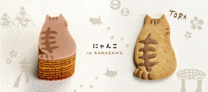 SNSでも話題!金沢のにゃんこお菓子が期間限定で通販されるニャ☆ぶどうの木「にゃんこのバウム」&「にゃんこのサブレ」