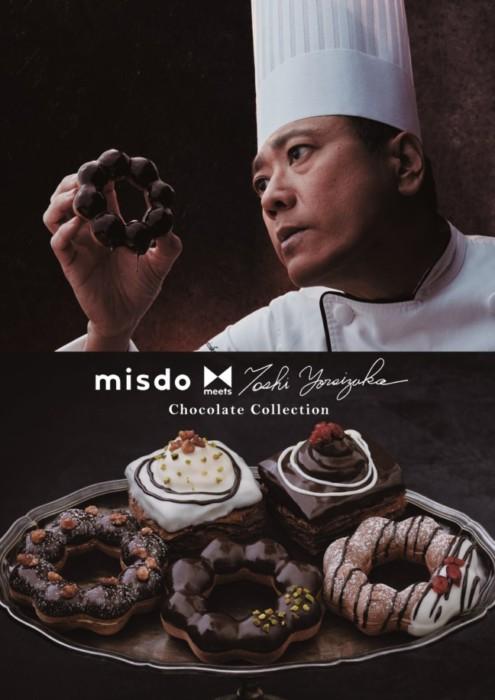 misdo meets Toshi Yoroizuka「ショコラコレクション」