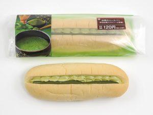 ミニストップ 抹茶のロールパン(宇治抹茶入りクリーム使用)