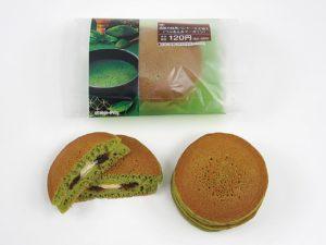 ミニストップ 西尾の抹茶パンケーキ2個入(つぶあん&マーガリン)