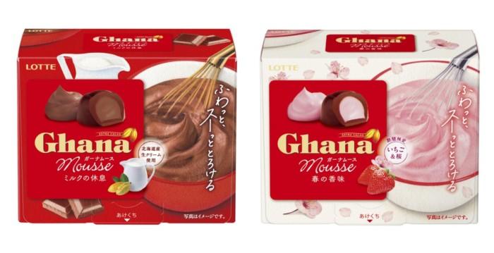 3月12日に発売される3つのガーナ♪ふわっととろける「ガーナムース」と、携帯にも便利な「ガーナスリムパック」