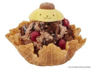 コールドストーン ポムポムプリンのチョコレートヤミーベリー帽