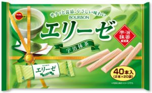 ブルボン 抹茶フェア 40本エリーゼ宇治抹茶
