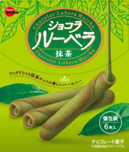 ブルボン 抹茶フェア ショコラルーベラ抹茶