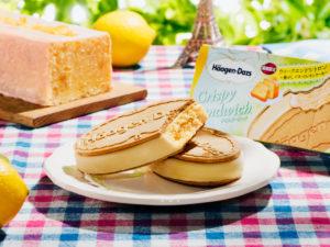 ハーゲンダッツ クリスピーサンド ウィークエンドシトロン ~焦がしバターのレモンケーキ~ (期間限定)