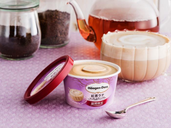 紅茶好きに贈るハーゲンダッツ♡華やかな味わいにほっこり癒されるミニカップ『紅茶ラテ~アッサム&ディンブラ~』