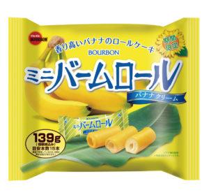 ブルボン 139gミニバームロールバナナクリーム