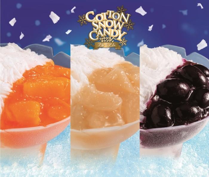 今年のコットンスノーキャンディはごろっとフルーツが入った「プレミアム」登場!ミスタードーナツ夏の定番スイーツの季節がやってきた♪