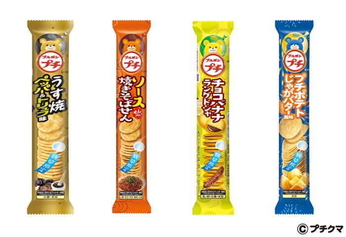 気分は夏祭り♪チョコバナナや焼きそばなど、お祭りの屋台をイメージした期間限定のプチシリーズが発売!