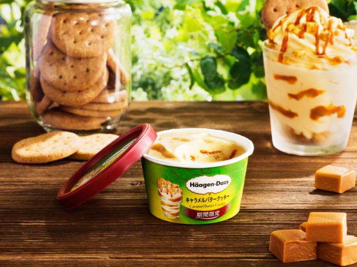夏にも濃厚な甘さを楽しみたい♡ハーゲンダッツ ミニカップ『キャラメルバタークッキー』なら、ひんやり&さっぱりとした後味で濃厚アイスが楽しめる♪