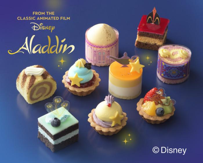 映画『アラジン』と一緒にこちらもチェック☆銀座コージーコーナーに『アラジン』デザインのプチケーキセット登場!