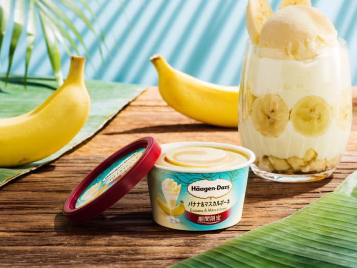 濃厚まろやかなバナナの美味しさをソルベに仕立てた夏のハーゲンダッツ☆ひんやり爽やかミニカップ『バナナ&マスカルポーネ』