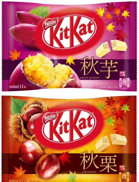 """""""いも""""と""""栗""""どっちを選ぶ?ネスレ「キットカット」に期間限定で発売される2つのフレーバーは食べ比べたい美味しさです!"""
