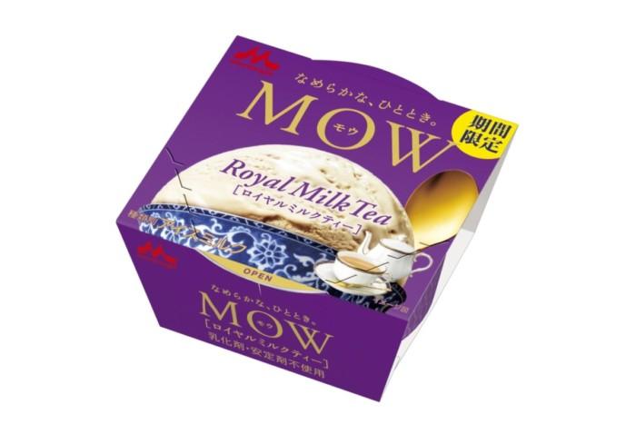 ミルクティーの上質な香り楽しめるアイスクリーム♡森永乳業「MOW(モウ)」シリーズにロイヤルミルクティーフレーバー登場!