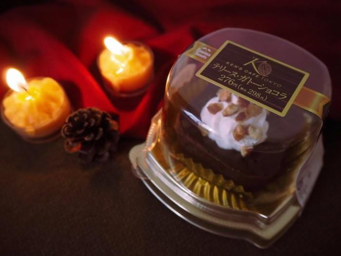 ☆9月21日はガトーショコラの日☆美味しいガトーショコラが全国のファミリーマートで売っているらしい♪