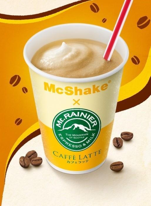 マックとマウントレーニア初コラボ☆マックシェイクでエスプレッソのコクとミルクが楽しめる「カフェラッテ味」登場♪