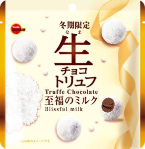 ブルボン 生チョコトリュフ至福のミルク