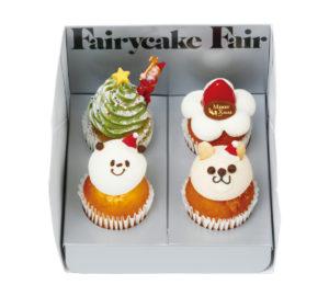 Fairy X'mas -フェアリーケーキフェアのクリスマス