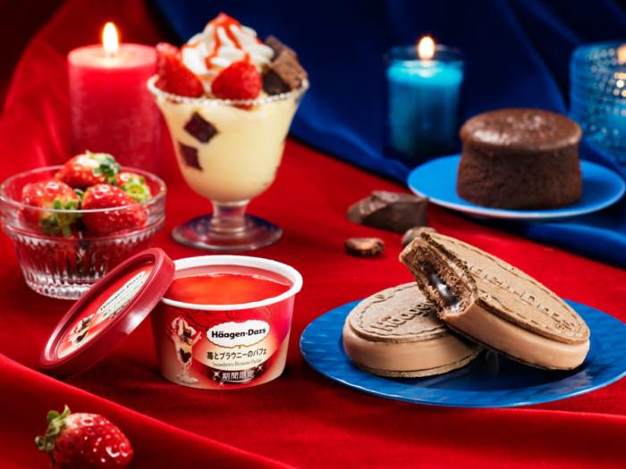 ハーゲンダッツから冬の贅沢やってきた♡「苺とブラウニーのパフェ」と「フォンダンショコラ」、あなたはどちらを選ぶ?