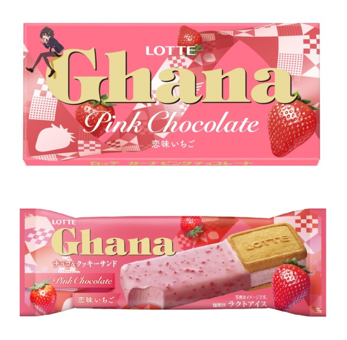 """バレンタインのガーナはピンクカラーに注目!ロッテのガーナに板チョコ初の""""いちご味""""が登場♪甘酸っぱい美味しさは今だけ!"""
