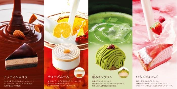 ミルクティーのムースがオススメ♡コメダ冬春限定の新作ケーキはファンの声を反映したカフェメニューに合う美味しさ♪