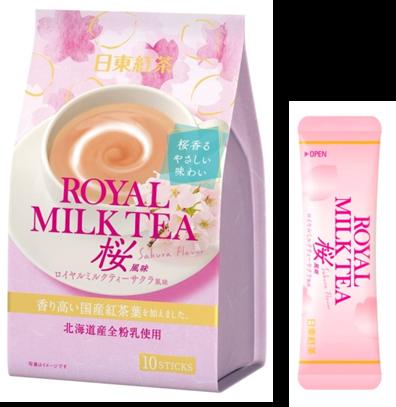 職場やお家で香る桜♡日東紅茶から、春を感じる美味しさ「ロイヤルミルクティー桜風味」登場♪