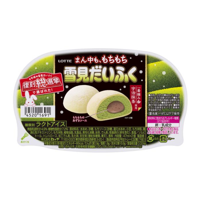 もう一度、みんなが食べたい雪見だいふくは和の味わい♡総選挙で選ばれた「まん中も、もちもち雪見だいふく抹茶」が復刻しました☆